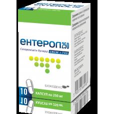 ЭНТЕРОЛ 250 капсулы по 250 мг №10 (5х2)