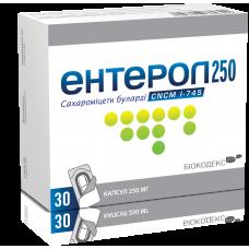 ЭНТЕРОЛ 250 капсулы по 250 мг №30 (6х5)