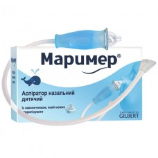 МАРИМЕР аспиратор наз. детский