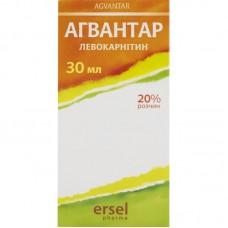 АГВАНТАР раствор д/ор. прим. 20 % по 30 мл в конт.