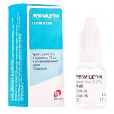 ЛЕВОМИЦЕТИН капли глаз. 0,25 % по 10 мл во флак.