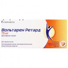 ВОЛЬТАРЕН® РЕТАРД таблетки, п/о, прол./д. по 75 мг №20 (10х2)