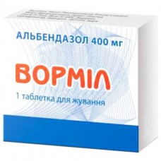ВОРМИЛ таблетки д/жев. по 400 мг №1 (1х1)