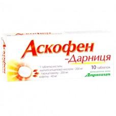 АСКОФЕН-ДАРНИЦА таблетки №10