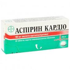 АСПИРИН КАРДИО таблетки, п/о, киш./раств., по 100 мг №28 (14х2)