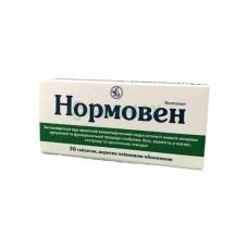 НОРМОВЕН таблетки, п/плен. обол., №30 (10х3)