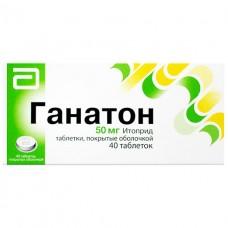 ГАНАТОН® таблетки, п/плен. обол., по 50 мг №40 (10х4)