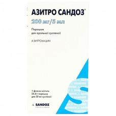 АЗИТРО САНДОЗ® порошок д/приг. сусп. д/перор. прим. 200 мг/5 мл (24,8 г) по 30 мл во флак.