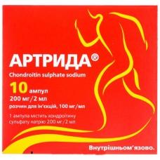 АРТРИДА® раствор д/ин., 100 мг/мл по 2 мл в амп. №10