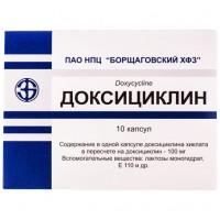 ДОКСИЦИКЛИН капсулы по 100 мг №10