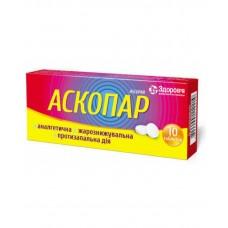 АСКОПАР табл. №10