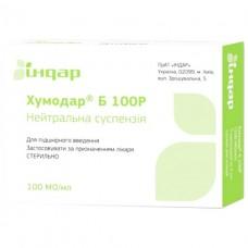 ХУМОДАР Б100Р сусп. д/ин. 100МЕ/мл 10мл фл.№1