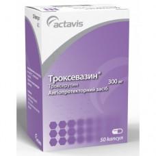ТРОКСЕВАЗИН® капсулы по 300 мг №50 (10х5)