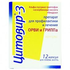 ЦИТОВИР®-3 капсулы №12 в конт. пласт.