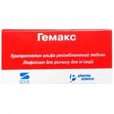 ГЕМАКС 40000 МЕ №1