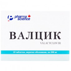 ВАЛЦИК таблетки, п/о, по 500 мг №10 (10х1)
