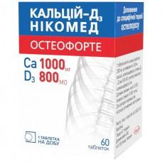 КАЛЬЦИЙ-Д3 НИКОМЕД ОСТЕОФОРТЕ таблетки жев. №60 во флак.