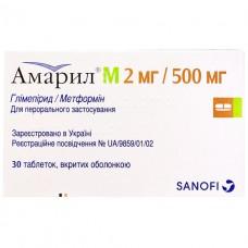 АМАРИЛ® М 2 МГ/500 МГ таблетки, п/о, №30 (10х3)