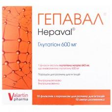 ГЕПАВАЛ® порошок для р-ра д/ин. по 600 мг во флак. №10 с р-лем