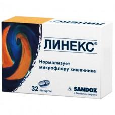 ЛИНЕКС® капсулы тв. №32 (8х4)