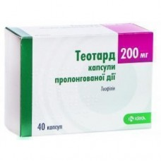 ТЕОТАРД капсулы прол./д. по 200 мг №40 (10х4)