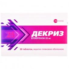 ДЕКРИЗ таблетки, п/плен. обол., по 25 мг №30 (10х3)