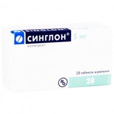 СИНГЛОН® таблетки жев. по 5 мг №28 (7х4)