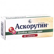 АСКОРУТИН таблетки №50 в конт.
