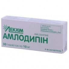 АМЛОДИПИН таблетки по 10 мг №30 (10х3)