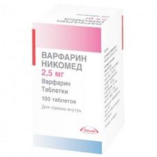 ВАРФАРИН НИКОМЕД таблетки по 2,5 мг №100 во флак.