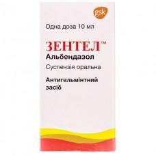 ЗЕНТЕЛ ™ суспензия ор., 400 мг/10 мл по 10 мл во флак. №1
