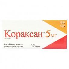 КОРАКСАН® 5 МГ таблетки, п/плен. обол., по 5 мг №56 (14х4)