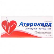 АТЕРОКАРД таблетки, п/плен. обол., по 75 мг №70 (10х7)