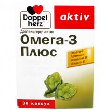 ДОППЕЛЬГЕРЦ® АКТИВ ОМЕГА-3 ПЛЮС капсулы №30 (10х3)
