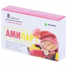 АМИЛАР IC таблетки д/рассас. со вкус. вишн. №8 (8х1)