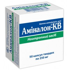 АМИНАЛОН®-КВ капсулы тв. по 250 мг №50 (10х5)