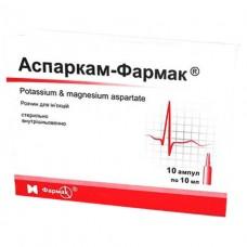 АСПАРКАМ-ФАРМАК® раствор д/ин. по 10 мл в амп. №10