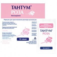 ТАНТУМ РОЗА® гранулы д/вагин. р-ра по 500 мг в саше №10