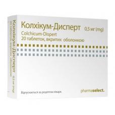 КОЛХИКУМ-ДИСПЕРТ таблетки, п/плен. обол., по 0,5 мг №20 (20х1)