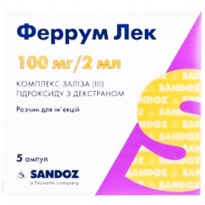 ФЕРРУМ ЛЕК раствор д/ин., 100 мг/2 мл по 2 мл в амп. №5 (5х1)