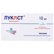 ЛУКАСТ® таблетки, п/плен. обол., по 10 мг №30 (10х3)