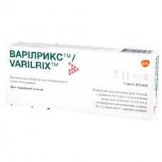 ВАРИЛРИКС™ лиофилизат для р-ра д/ин. по 1 дозе во флак. №1 с р-лем