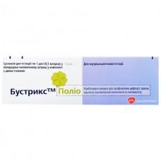 БУСТРИКС™ ПОЛИО суспензия д/ин. по 0,5 мл (1 доза) в предвар. запол. шпр. №1 с 2-мя иголк.