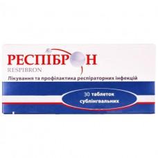РЕСПИБРОН таблетки сублингв. №30 (3х10)