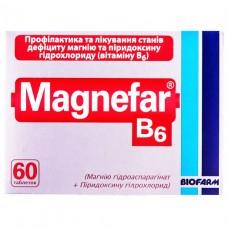 МАГНЕФАР® В6 таблетки №60 (10х6)
