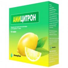 АМИЦИТРОН® порошок д/ор. р-ра по 23 г в саше №10
