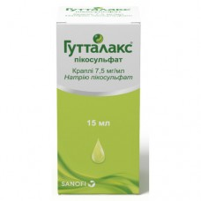 ГУТТАЛАКС® ПИКОСУЛЬФАТ капли, 7,5 мг/мл по 15 мл во флак.