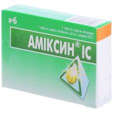 АМИКСИН® IC таблетки, п/о, по 0,125 г №6 (3х2)