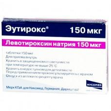 ЭУТИРОКС таблетки по 150 мкг №100 (25х4)