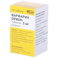 ВАРФАРИН ОРИОН таблетки по 5 мг №100 во флак.